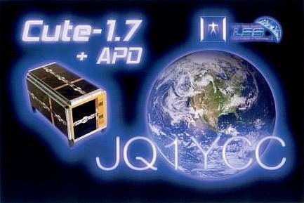 JQ1YCC QSL Frontseite