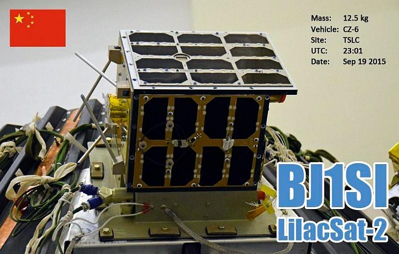 Lilacsat-2 QSL