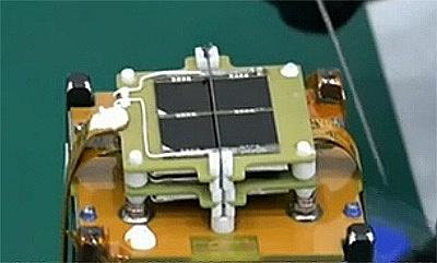 NUDT-Phonesat