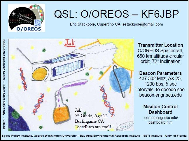 QSL O/OREOS