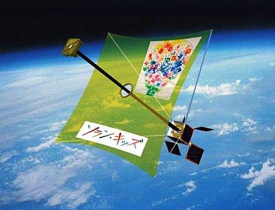 SORUNSAT-1