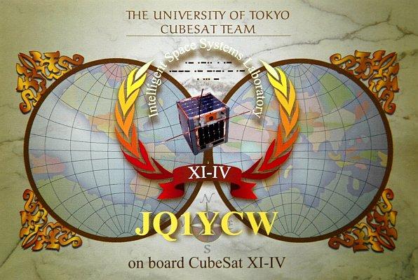 QSL Karte JQ1YCW