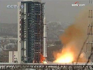 Start CZ-2C Rakete